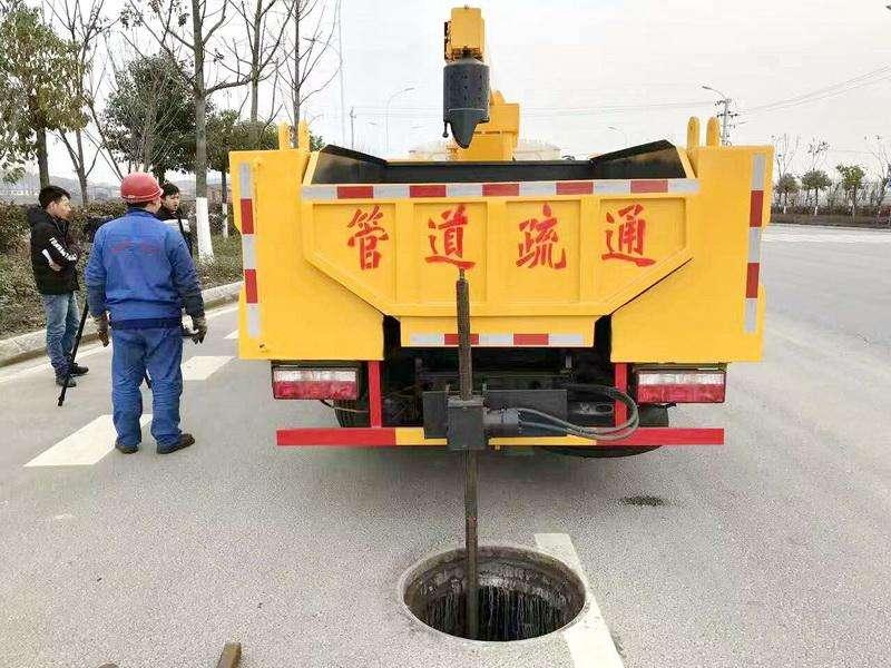 下水排污管道疏通专业流程