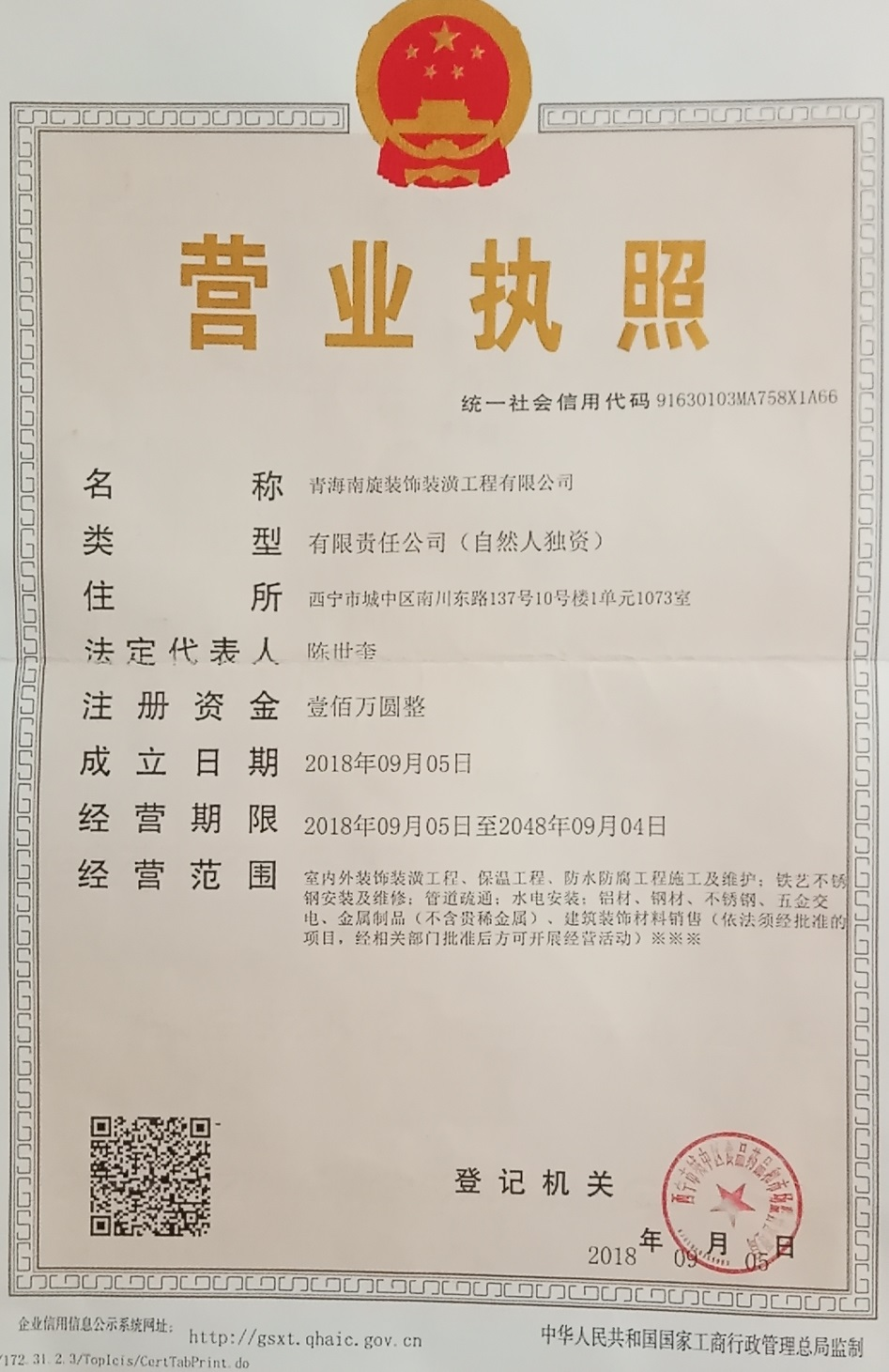 西宁专业水电安装公司施工标准