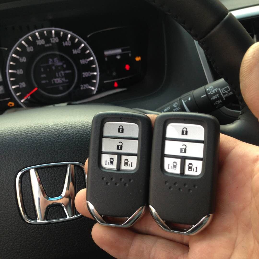 富川配一把汽车遥控钥匙多少钱