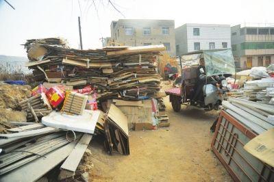 濮阳废旧物资回收公司