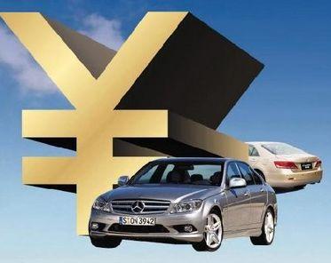 南通海安正规汽车抵押贷款公司
