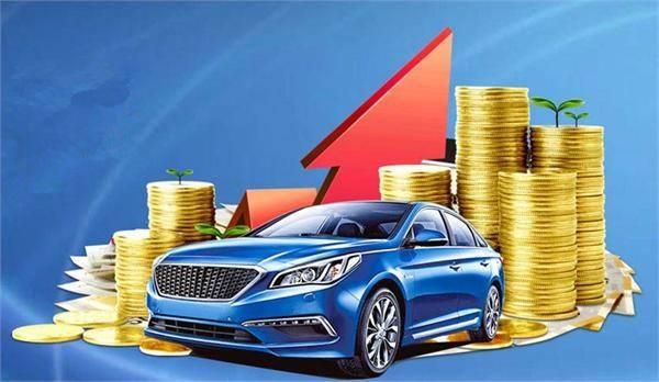 海安汽车抵押贷款公司