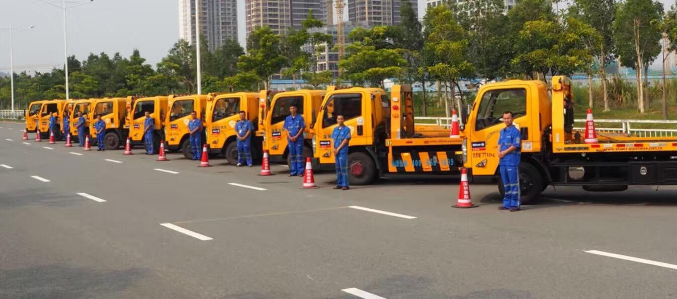 车辆救援服务专业公司