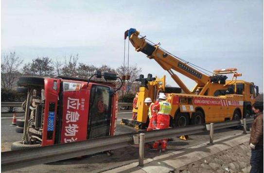 专业的事故救援拖车公司