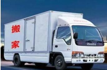 在梅州搬家,怎么选择搬家公司