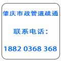 广东远玖环境工程有限公司