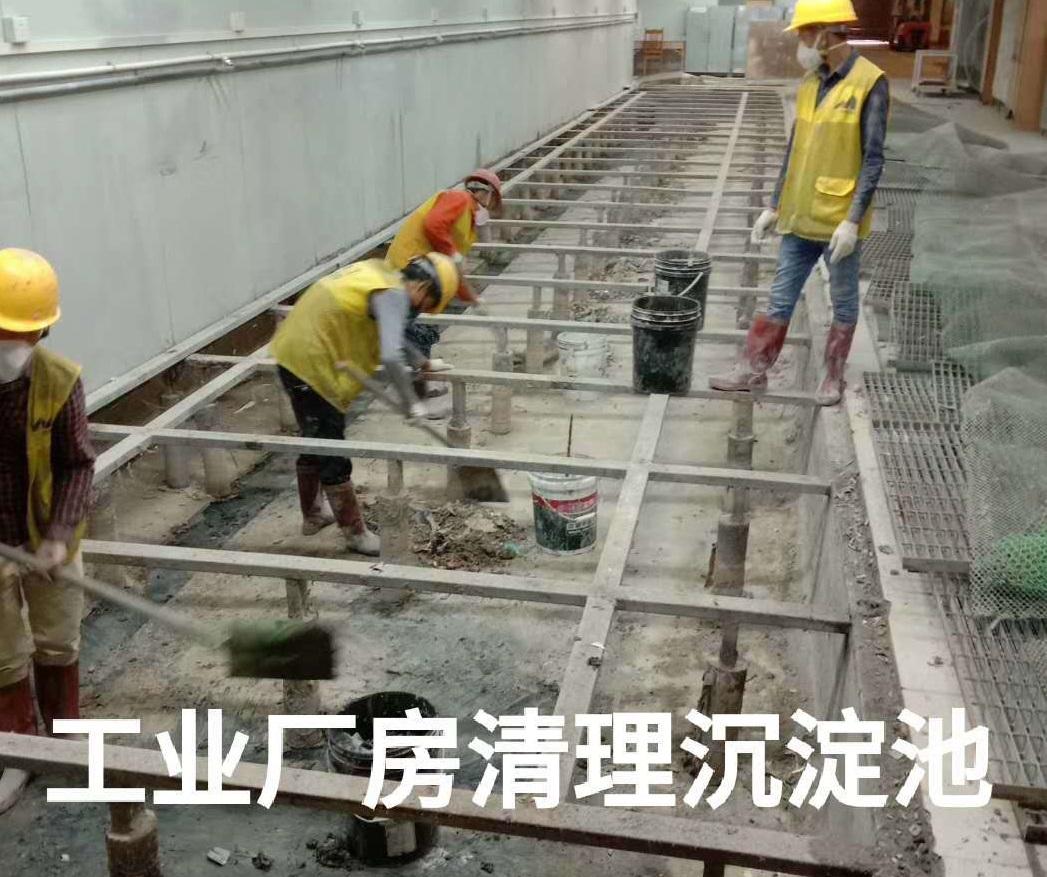 肇庆专业污水厂清理随叫随到