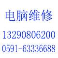福州鑫中诚网络科技有限公司