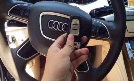 汽车钥匙的功能