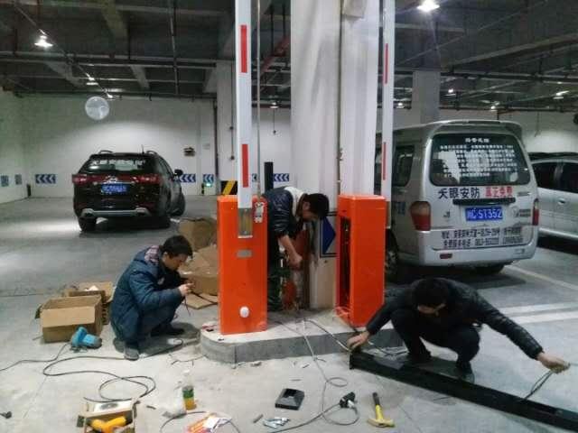 自贡智能停车道闸
