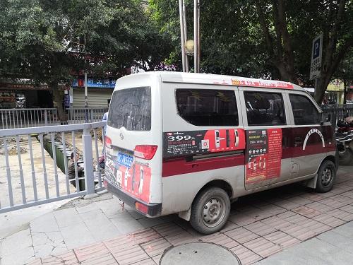自贡停车系统道闸安装