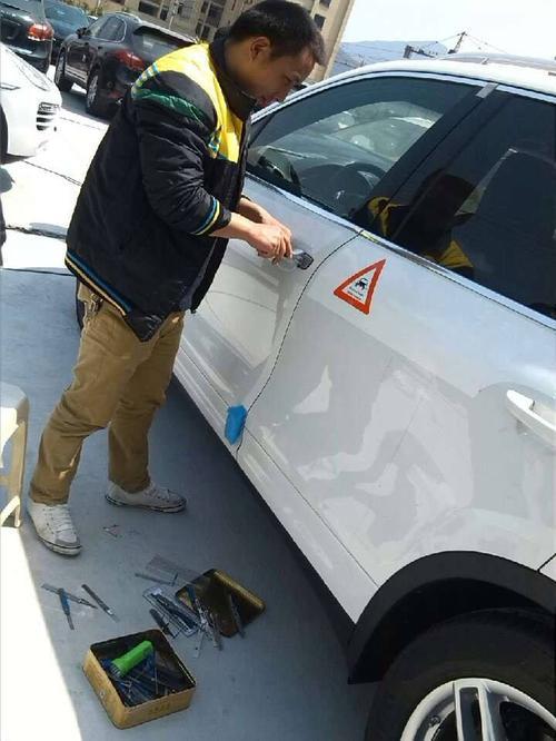 汽车锁保养事项