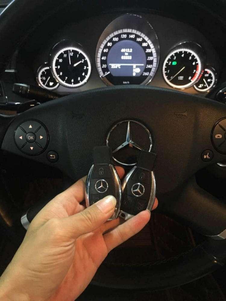 乐山配汽车钥匙
