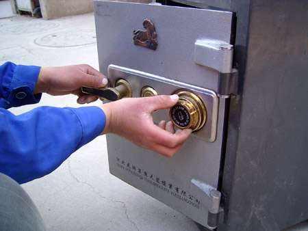 乐山保险柜开锁
