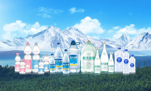恒大冰泉产品系列