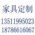 贵州大掌柜家具装饰有限公司