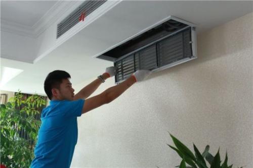 中央空调维修种类