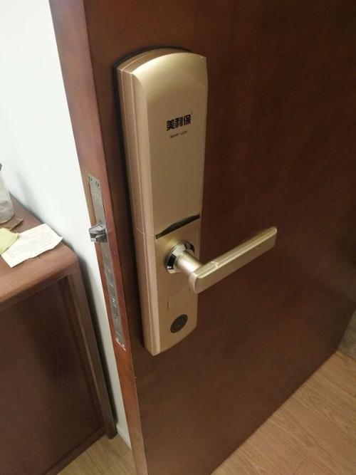 b级锁和c级锁区别