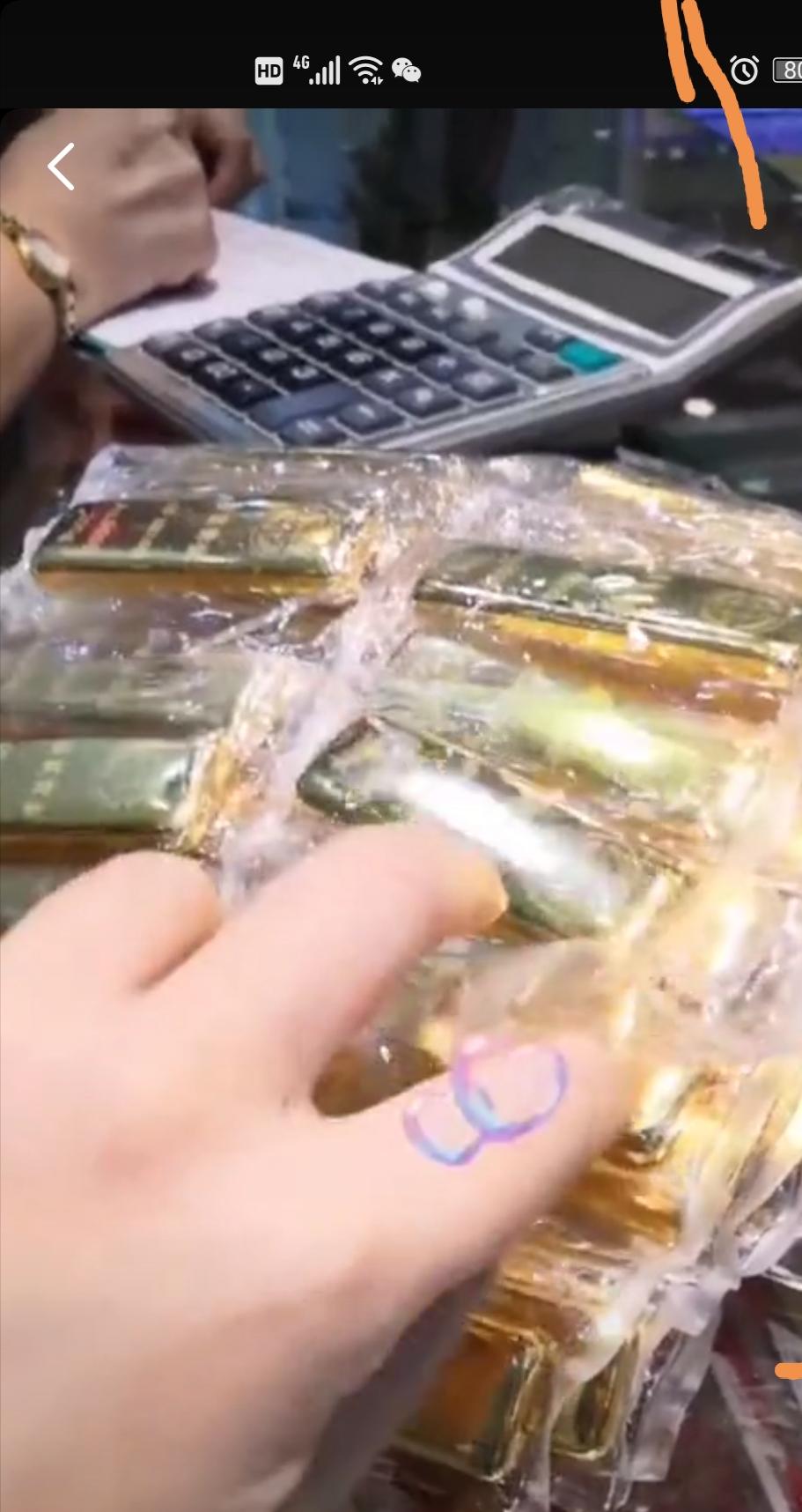 黄金回收店铺都有哪些回收范围
