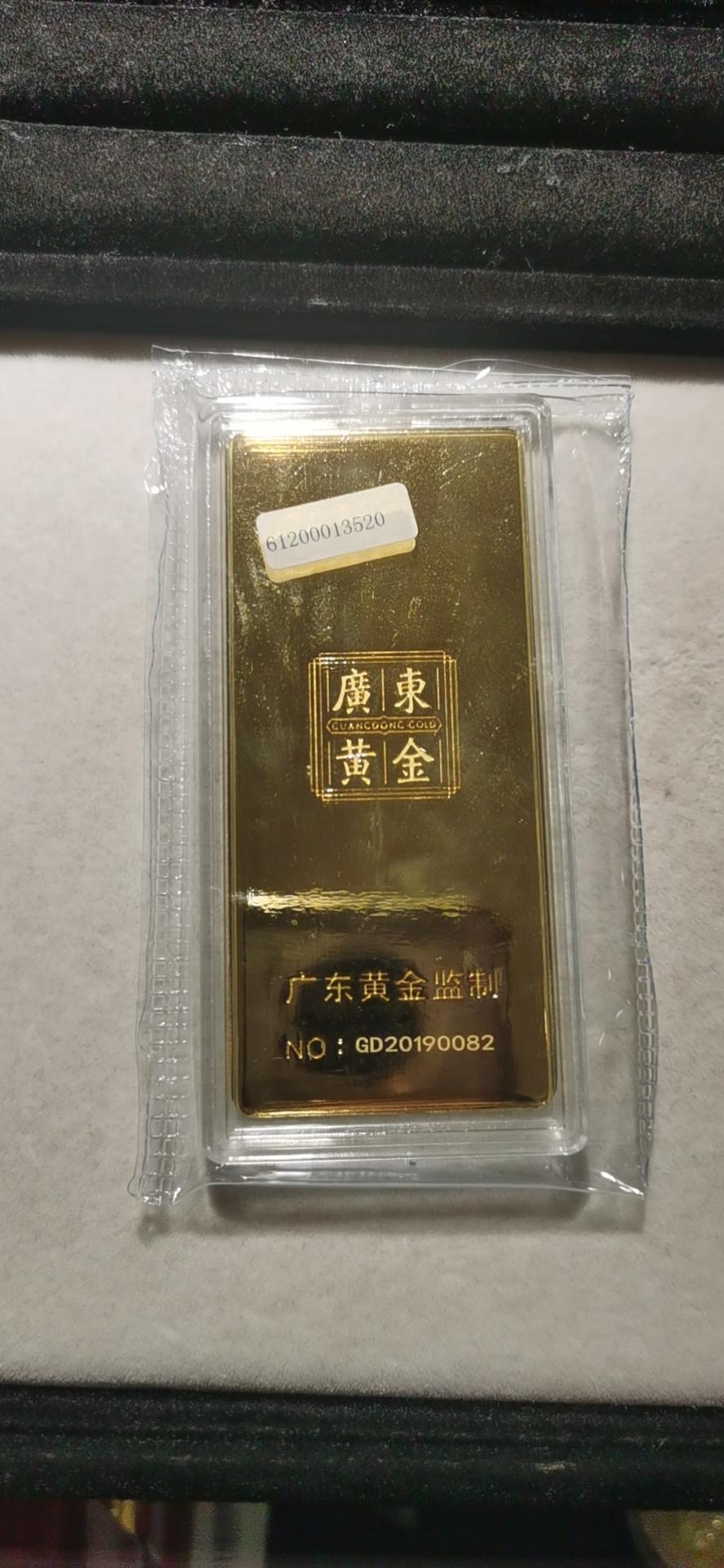 黄金回收教你万足金、千足金、足金的区别