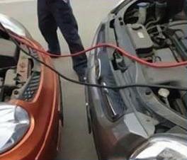 电池突然没电怎么办