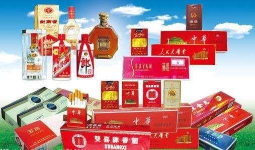 无锡专业烟酒回收有哪些产品
