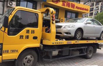 萧县汽车道路救援的服务有哪些
