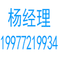 柳州市铭胜广告策划有限公司