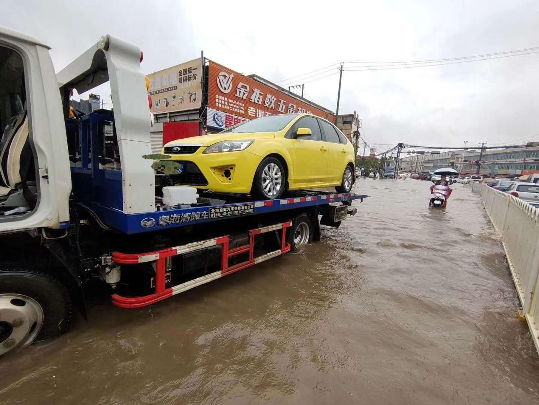 道路救援服务有哪些