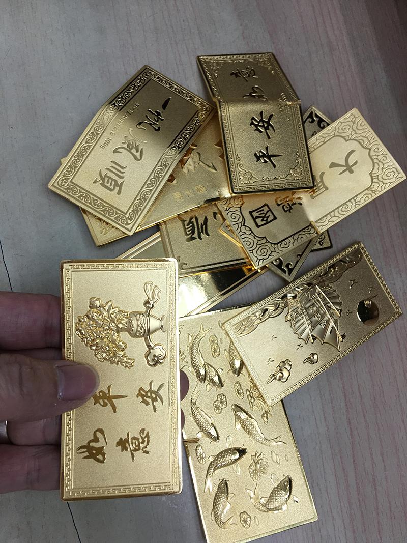 回收黄金首饰靠谱吗