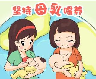 坚持母乳喂养有哪些好处?