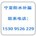 乐虎国际娱乐登录网址_乐虎国际国际-乐虎国际公司