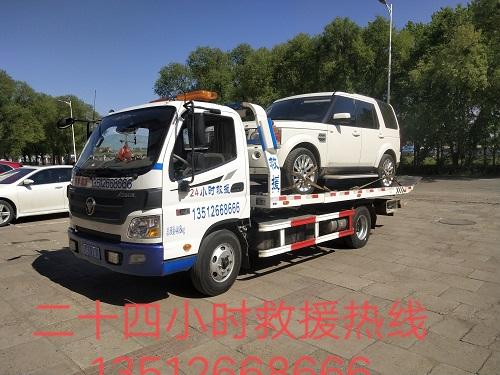 24小时提供优质的佳木斯救援拖车服务