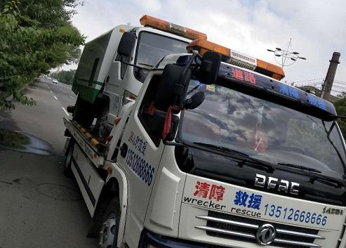 选择佳木斯拖车救援服务需要注意的事项