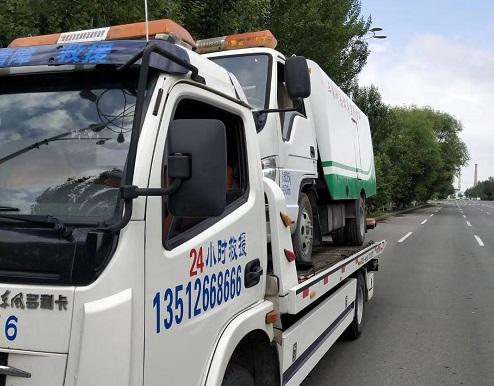 佳木斯专业道路救援,全力保障您的行车安全