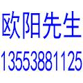 广东鸿宇拖车救援服务公司