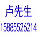 贵阳洪城水电疏通公司