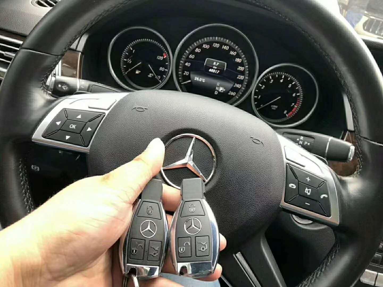 清远清新区配汽车钥匙