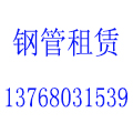 广西壮鑫建材租赁有限公司