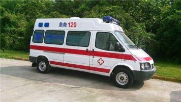 青海救护车24小时出租