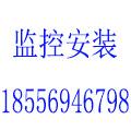 常熟市梅李镇华讯电脑经营部