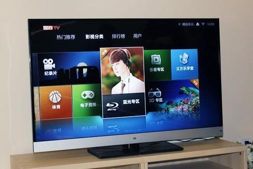 自贡长虹液晶电视机24小时售后维修热线