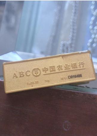 黄金奢侈品回收公司公平交易,诚信可靠