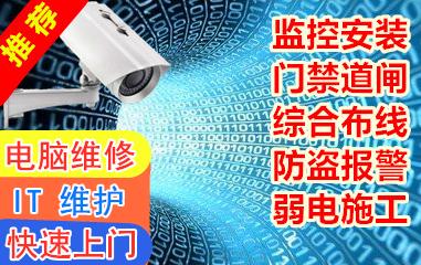 苏州监控安装摄像头和支架注意事项