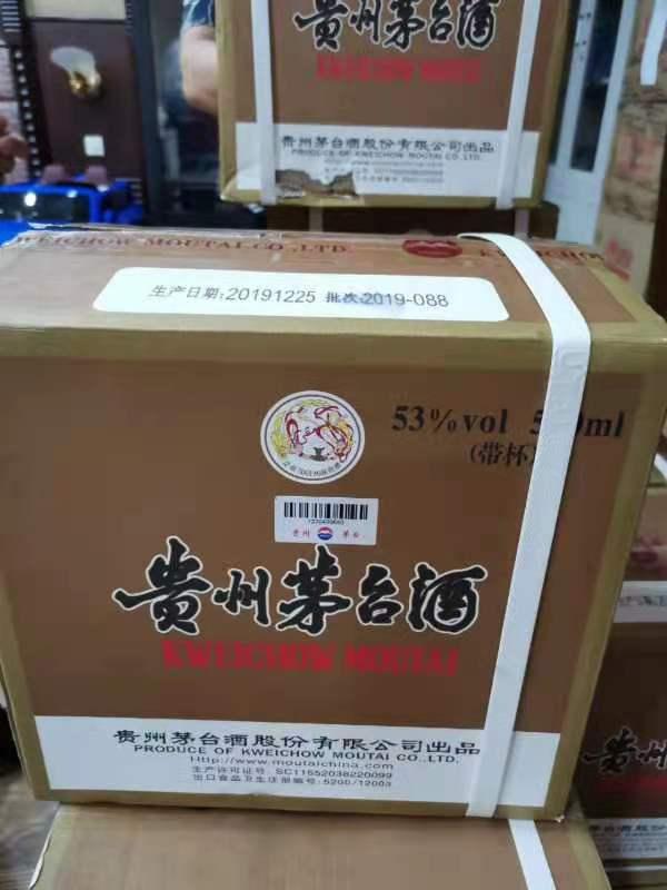 西安烟酒回收机构诚信高价回收
