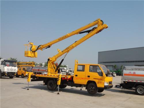 武漢租賃設備型號齊全的高空作業車