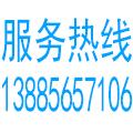 松桃永兵机械设备租赁公司