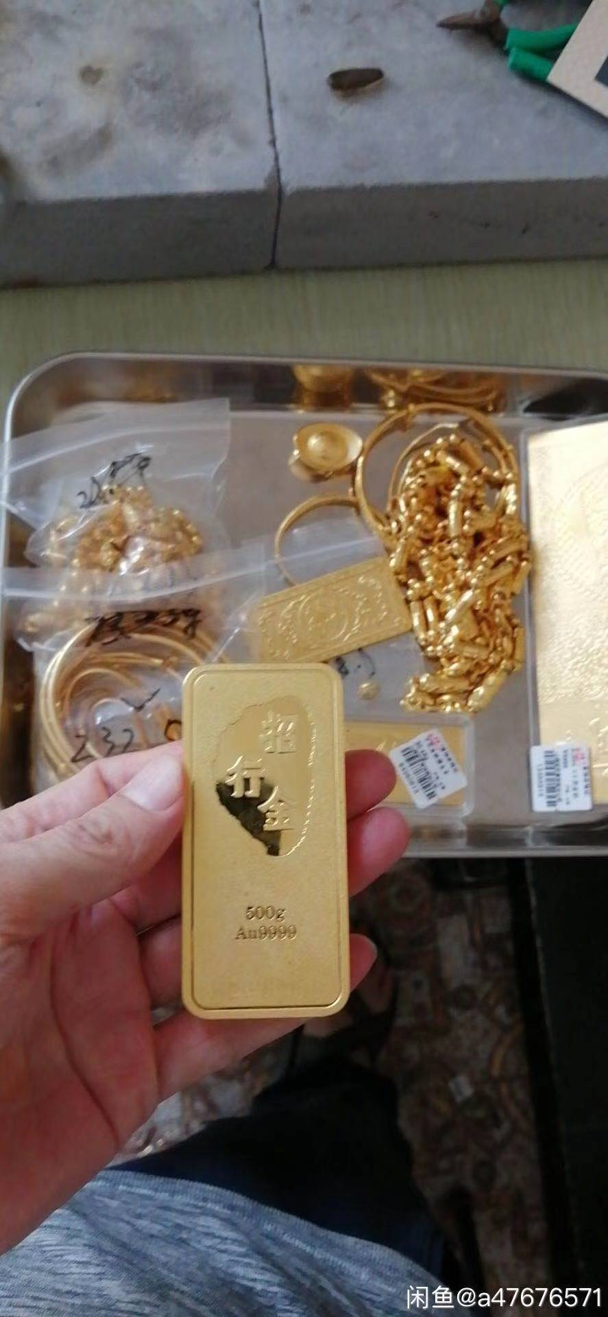 衡阳回收黄金怎么收?