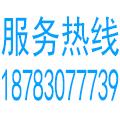 泸县云锦镇唐氏挖机租赁站