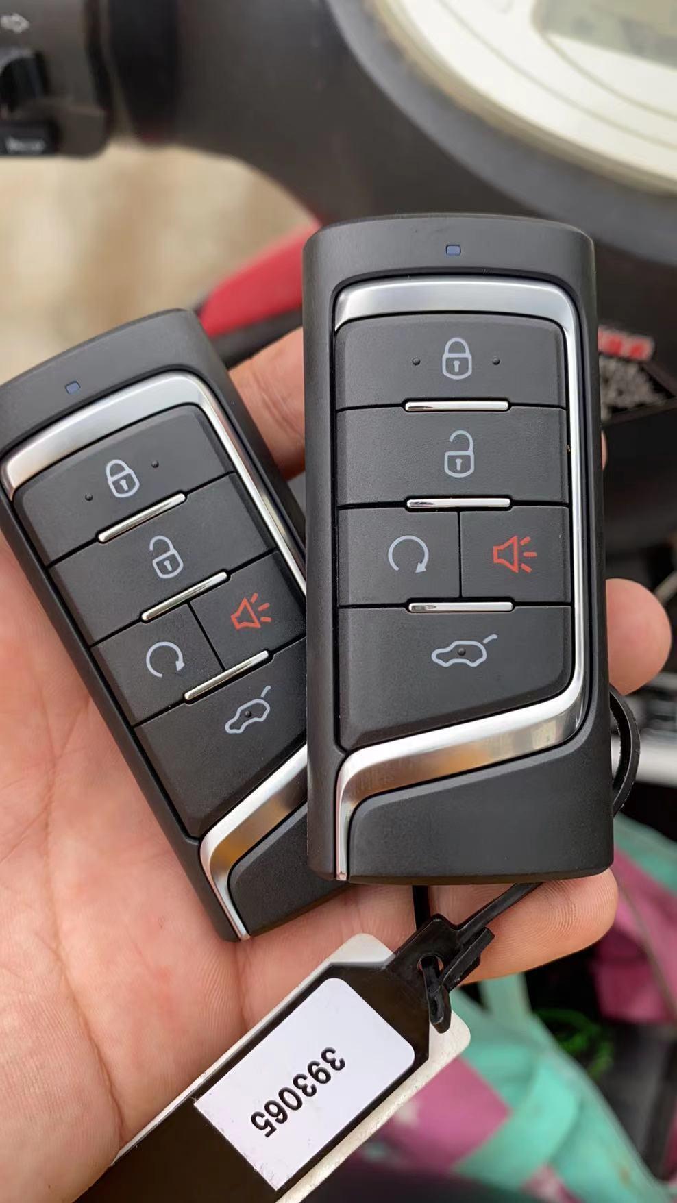 配汽车钥匙开锁哪家公司技术好